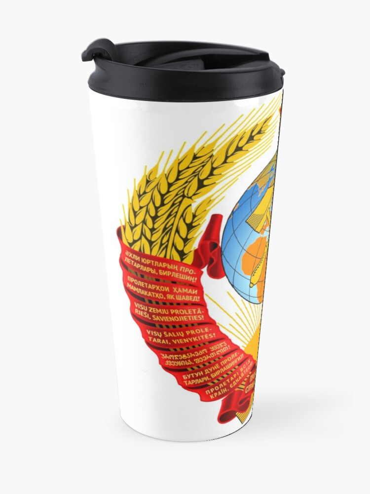 Alternate view of History of the Soviet Union (1927–1953) State Emblem of the Soviet Union Travel Mug