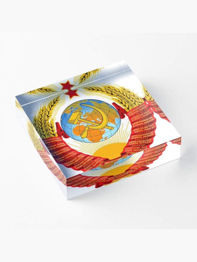 Alternate view of History of the Soviet Union (1927–1953) State Emblem of the Soviet Union Acrylic Block