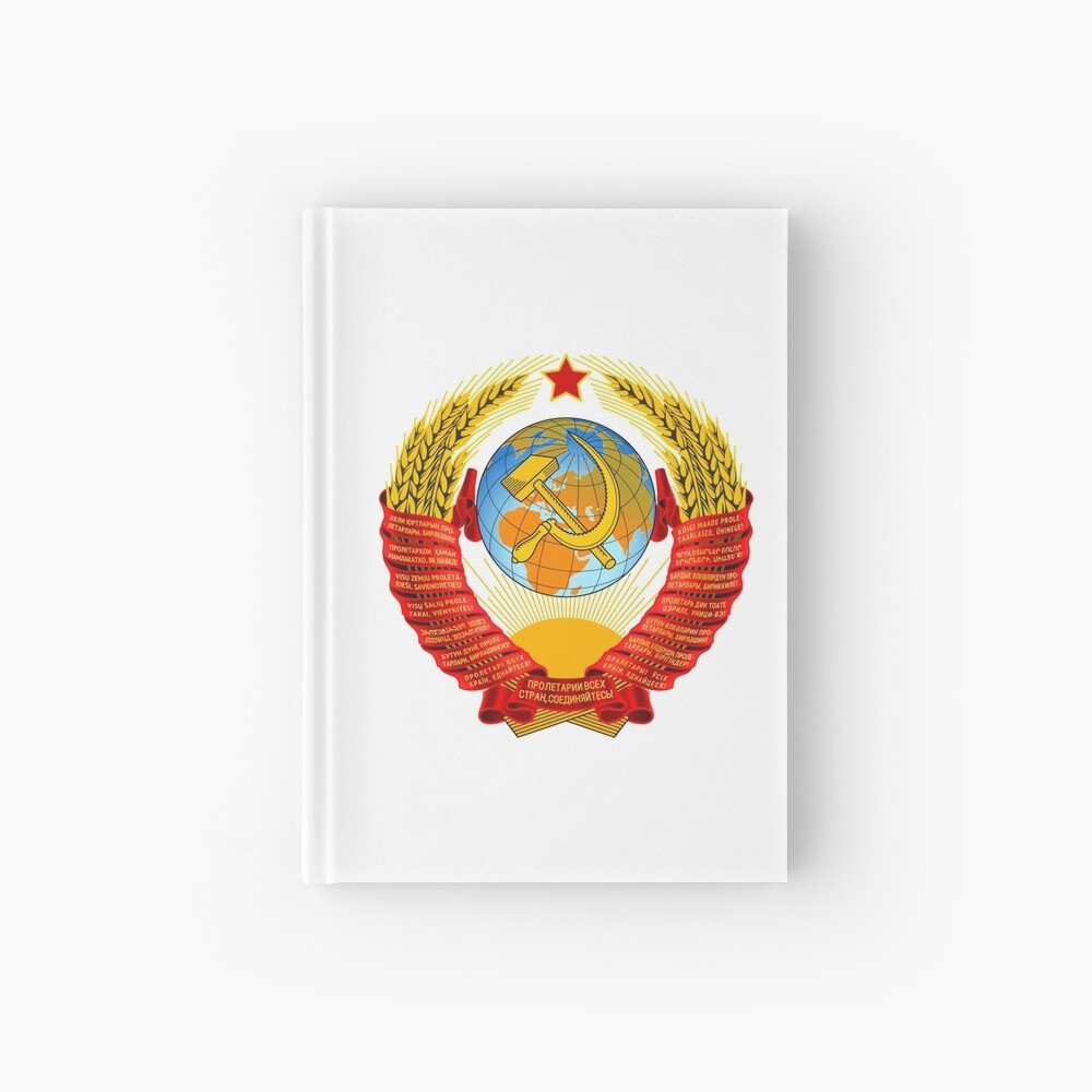 History of the Soviet Union (1927–1953) State Emblem of the Soviet Union Hardcover Journal