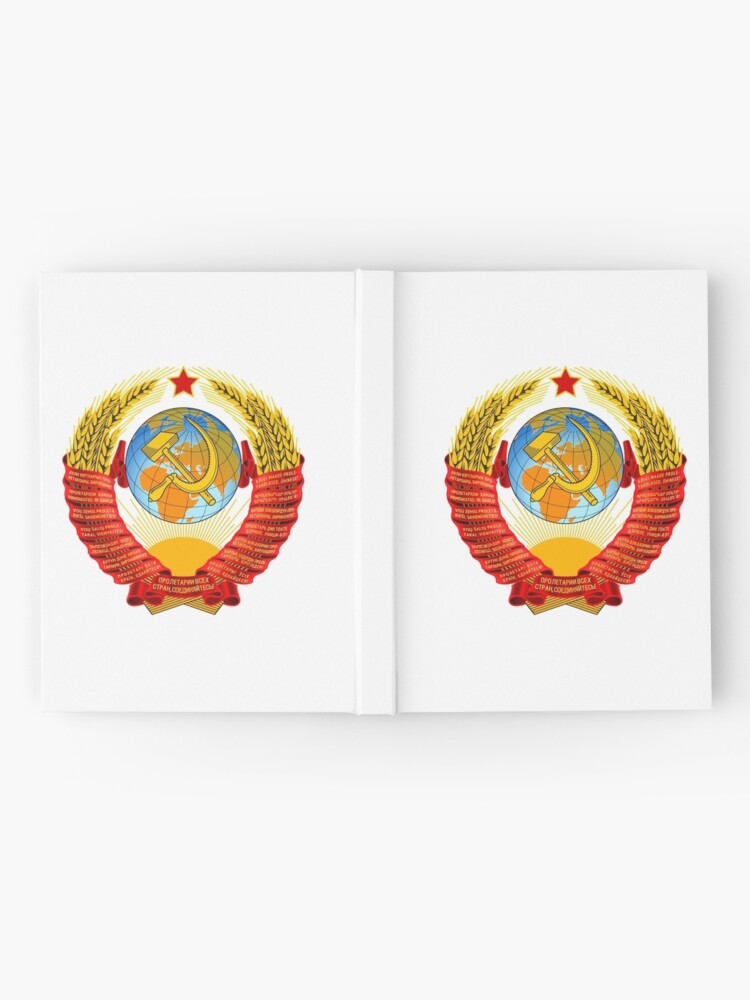 Alternate view of History of the Soviet Union (1927–1953) State Emblem of the Soviet Union Hardcover Journal
