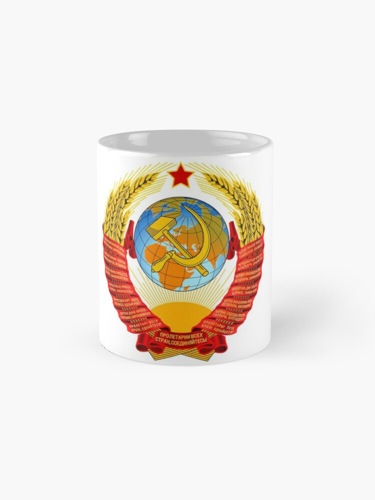 Alternate view of History of the Soviet Union (1927–1953) State Emblem of the Soviet Union Mug