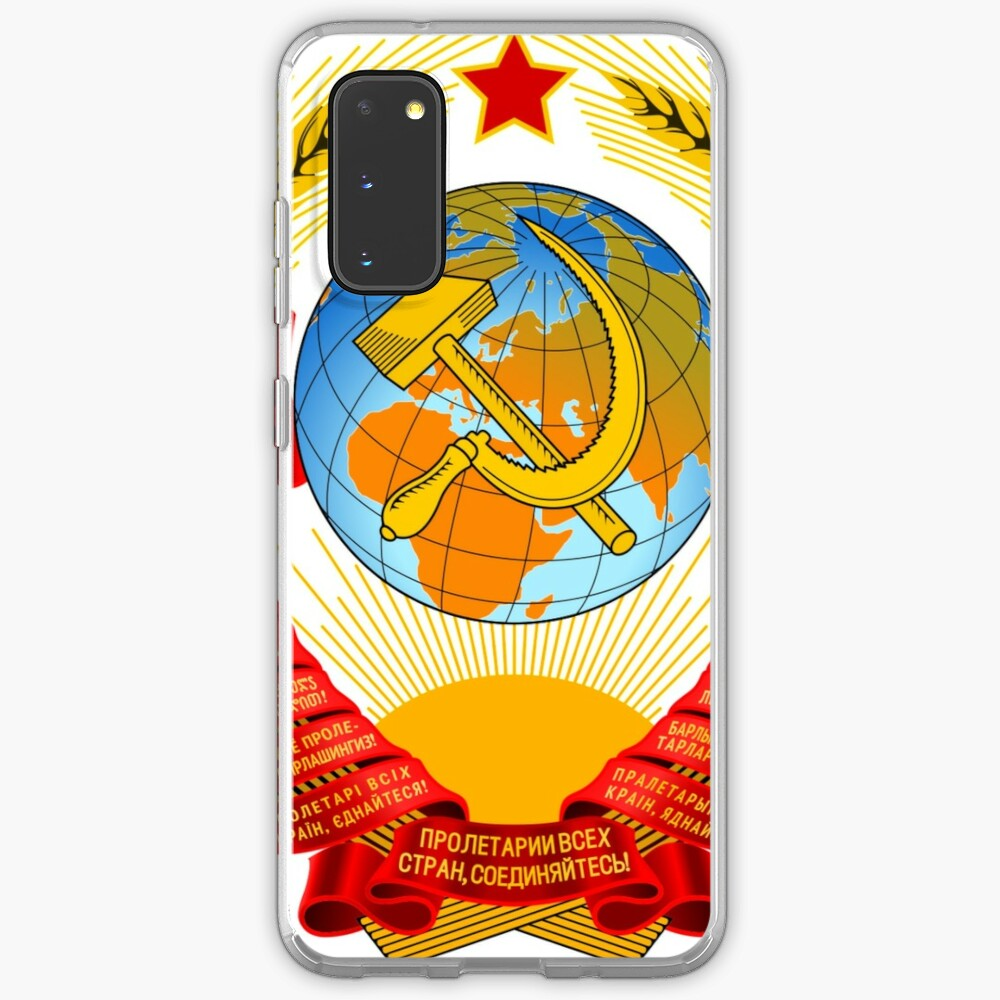 History of the Soviet Union (1927–1953) State Emblem of the Soviet Union Case & Skin for Samsung Galaxy