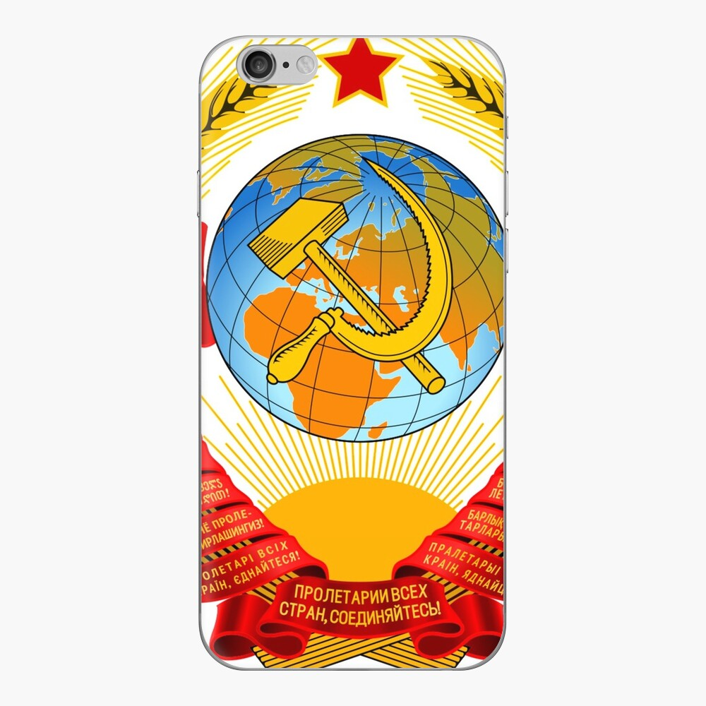 History of the Soviet Union (1927–1953) State Emblem of the Soviet Union iPhone Skin