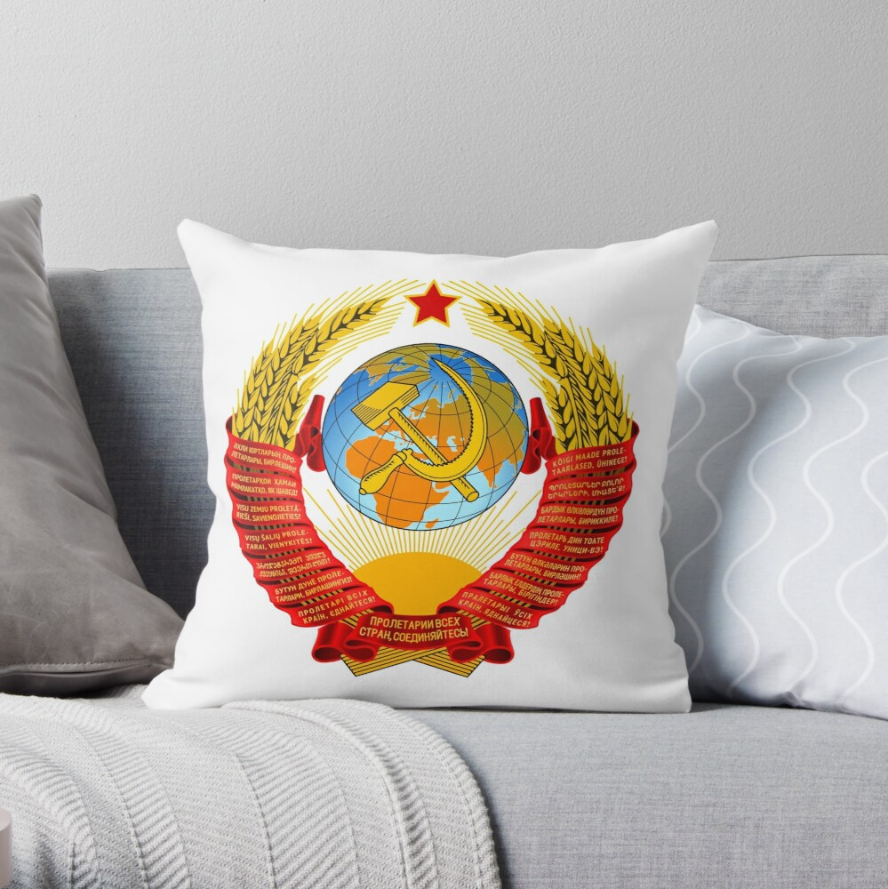 History of the Soviet Union (1927–1953) State Emblem of the Soviet Union Throw Pillow