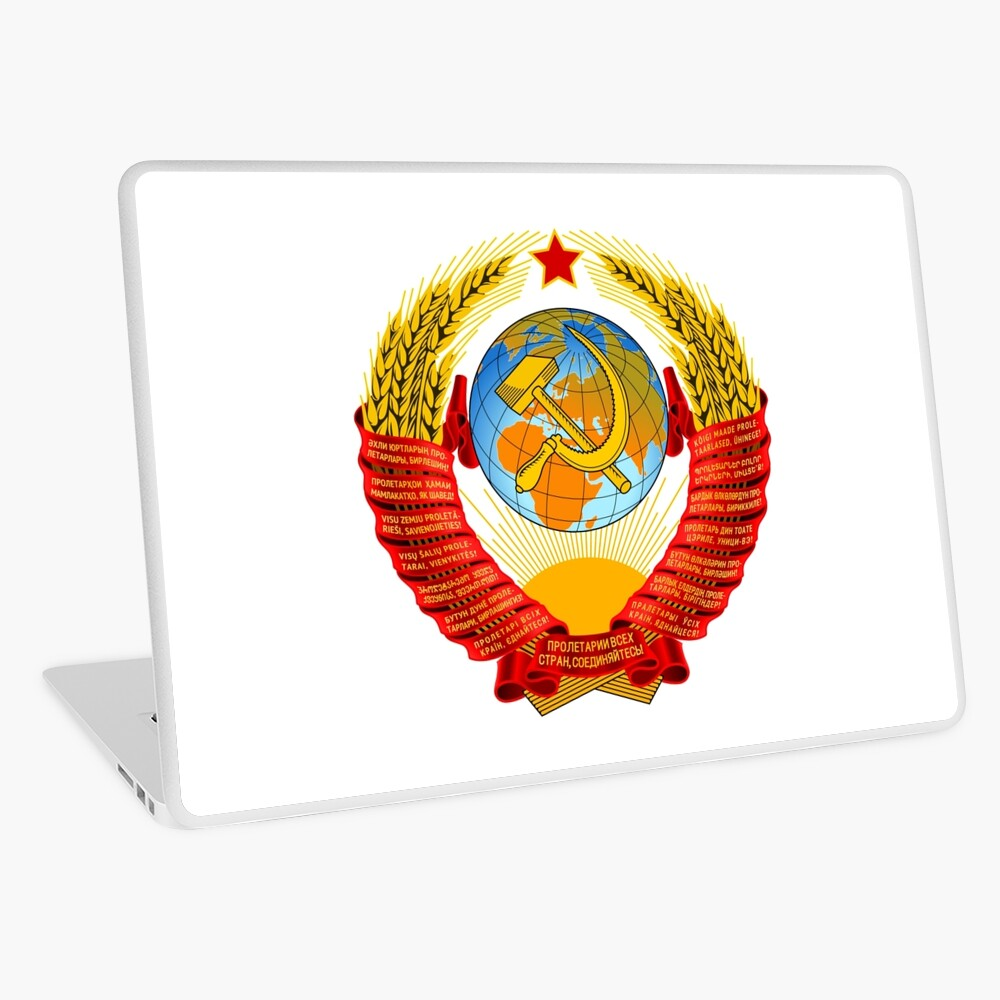 History of the Soviet Union (1927–1953) State Emblem of the Soviet Union Laptop Skin