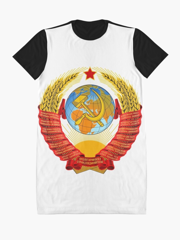 Alternate view of History of the Soviet Union (1927–1953) State Emblem of the Soviet Union Graphic T-Shirt Dress
