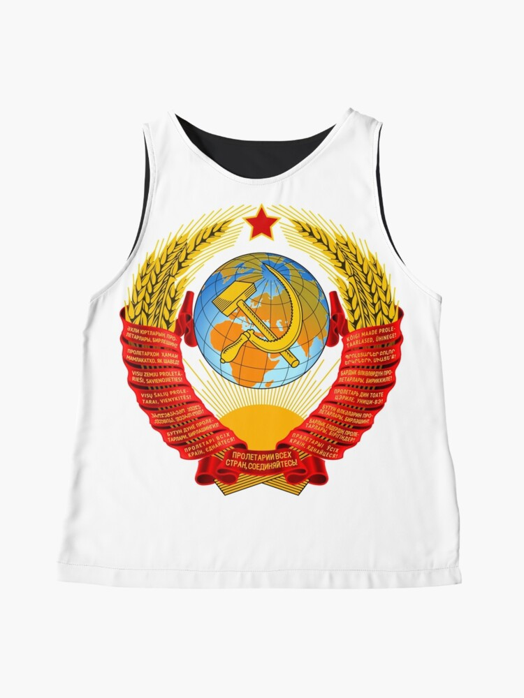Alternate view of History of the Soviet Union (1927–1953) State Emblem of the Soviet Union Sleeveless Top