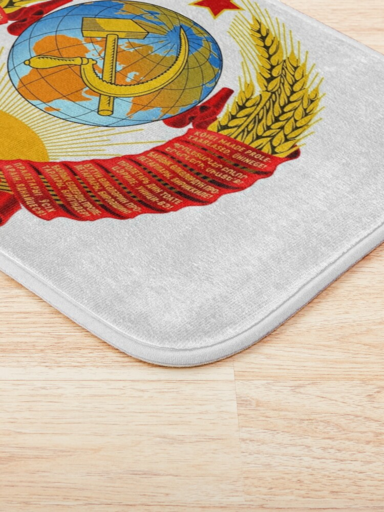Alternate view of History of the Soviet Union (1927–1953) State Emblem of the Soviet Union Bath Mat