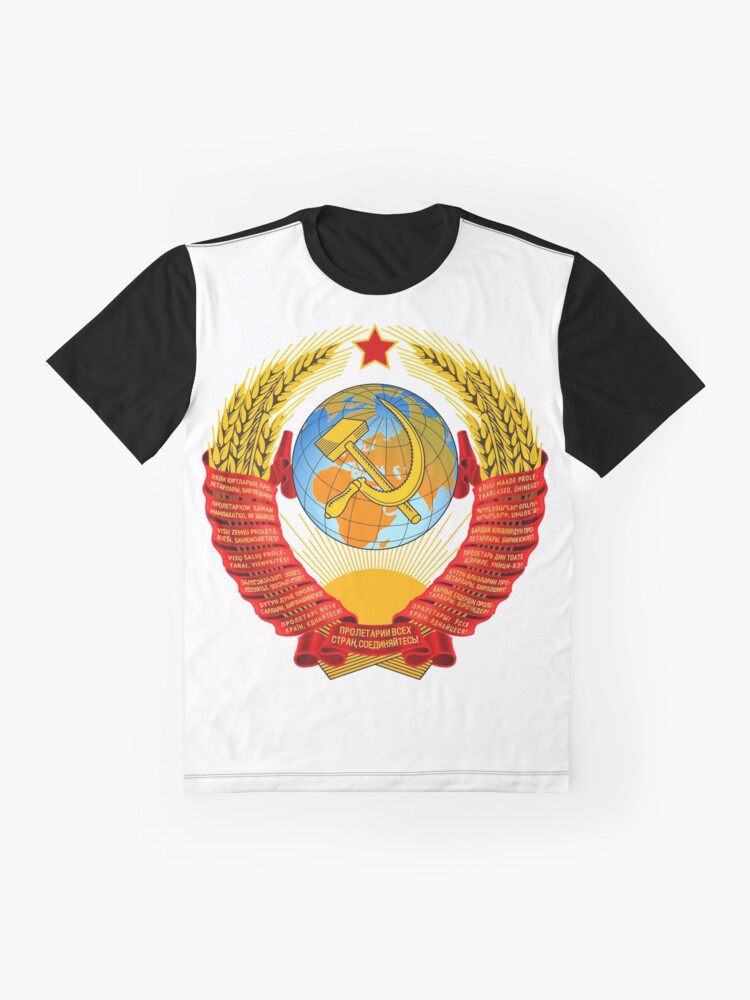 Alternate view of History of the Soviet Union (1927–1953) State Emblem of the Soviet Union Graphic T-Shirt