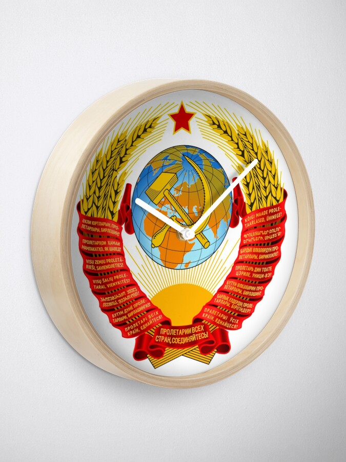 Alternate view of History of the Soviet Union (1927–1953) State Emblem of the Soviet Union Clock