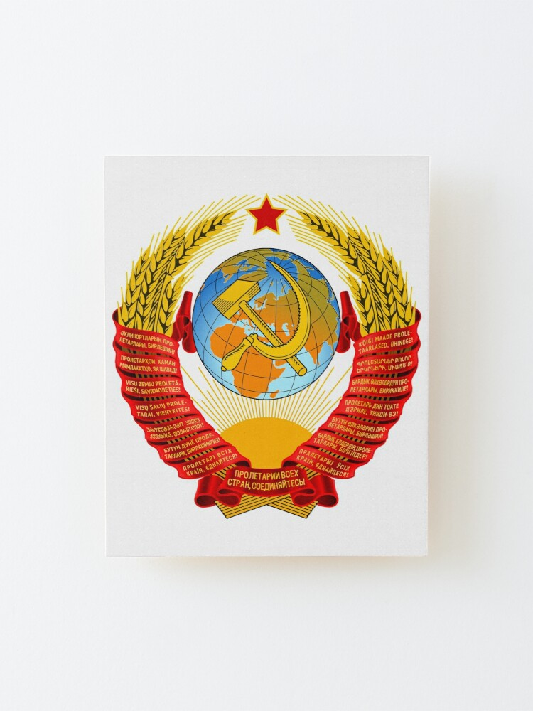 Alternate view of History of the Soviet Union (1927–1953) State Emblem of the Soviet Union Mounted Print