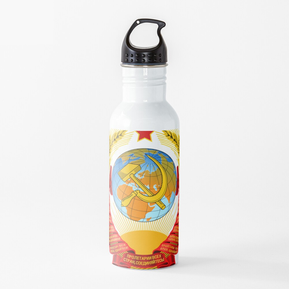 History of the Soviet Union (1927–1953) State Emblem of the Soviet Union Water Bottle