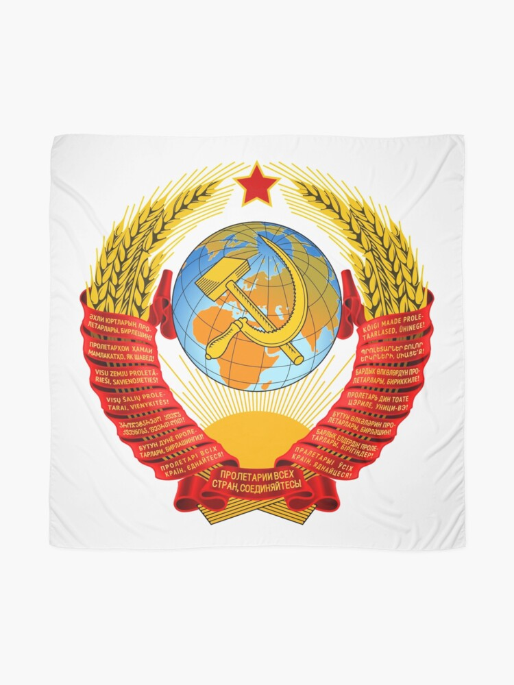 Alternate view of History of the Soviet Union (1927–1953) State Emblem of the Soviet Union Scarf