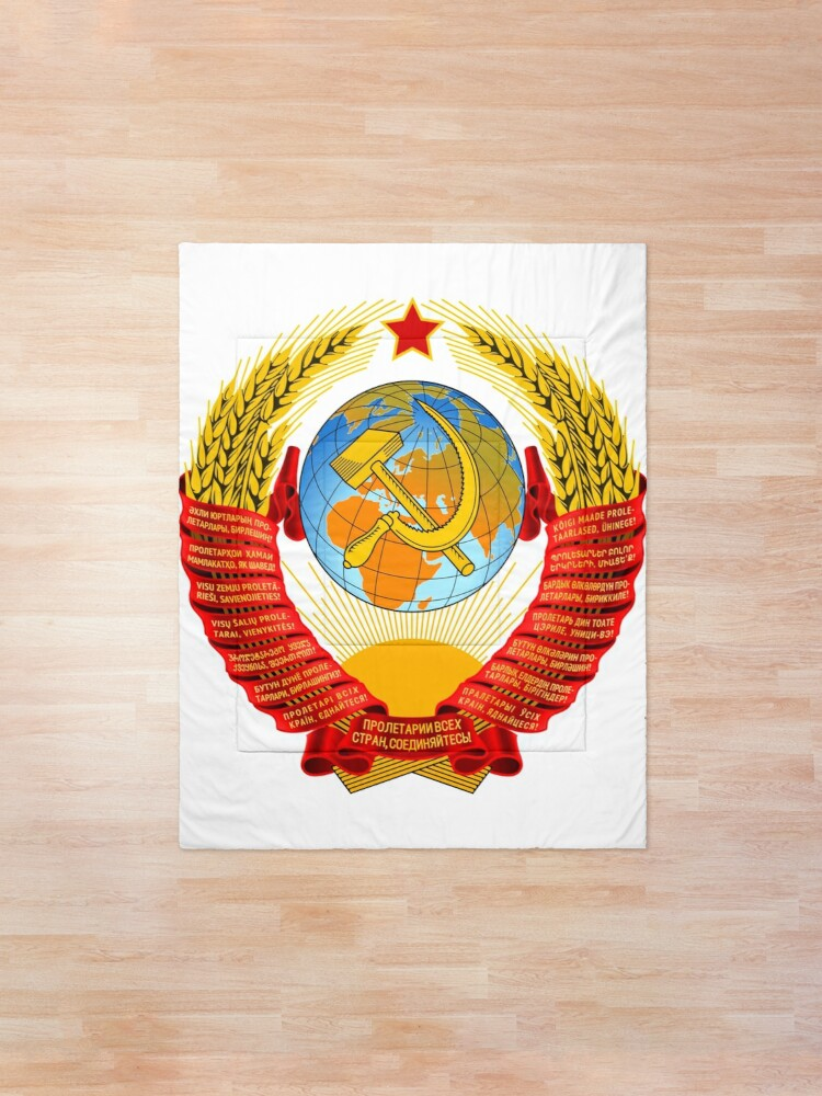 Alternate view of History of the Soviet Union (1927–1953) State Emblem of the Soviet Union Comforter