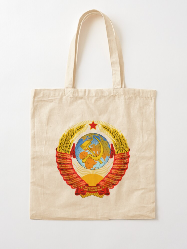 Alternate view of History of the Soviet Union (1927–1953) State Emblem of the Soviet Union Tote Bag