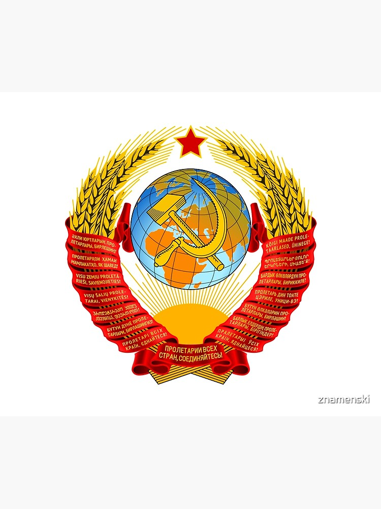 History of the Soviet Union (1927–1953) State Emblem of the Soviet Union by znamenski