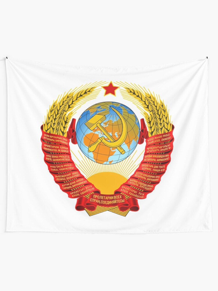 Alternate view of History of the Soviet Union (1927–1953) State Emblem of the Soviet Union Tapestry