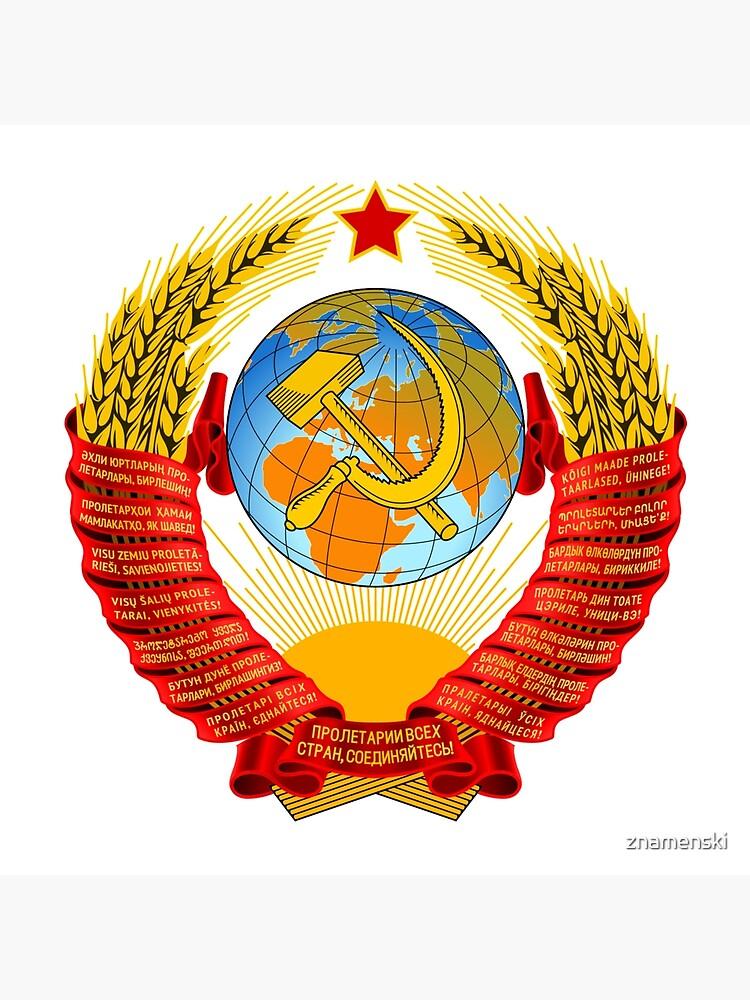 History of the Soviet Union (1927–1953) State Emblem of the Soviet Union by znamenski