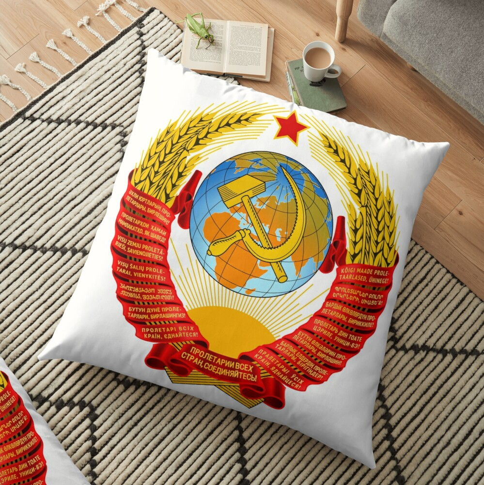 History of the Soviet Union (1927–1953) State Emblem of the Soviet Union Floor Pillow