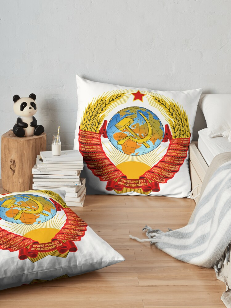 Alternate view of History of the Soviet Union (1927–1953) State Emblem of the Soviet Union Floor Pillow