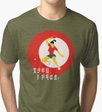 Go Play Ping Pong! Tri-blend T-Shirt
