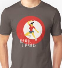 Go Play Ping Pong! Unisex T-Shirt