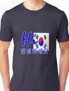 HI S.KOREA Unisex T-Shirt