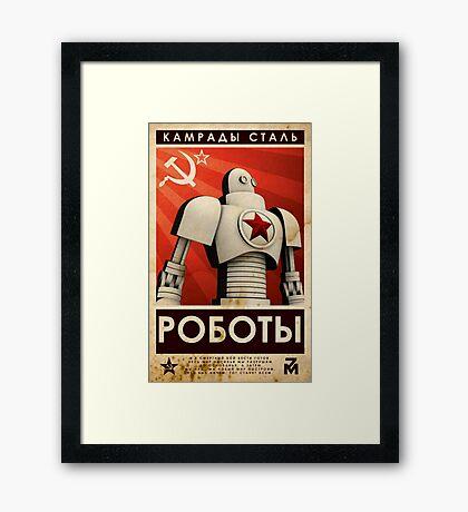 РОБОТЫ - Comrades of Steel Framed Print