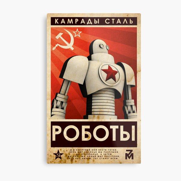 РОБОТЫ - Camaradas de acero Lámina metálica
