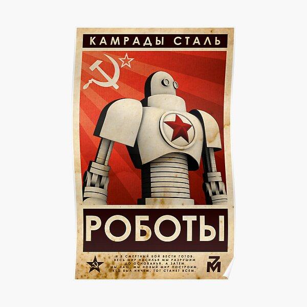 РОБОТЫ - Comrades of Steel Poster