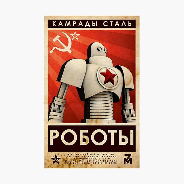 РОБОТЫ - Comrades of Steel Photographic Print