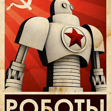 РОБОТЫ - Comrades of Steel by zmallett