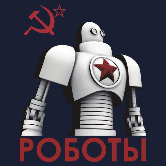 TShirtGifter presents:  - Comrades of Steel, Version 1A.1