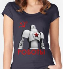 РОБОТЫ - Comrades of Steel, Version 1A.1 Fitted Scoop T-Shirt