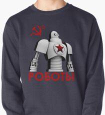 РОБОТЫ - Comrades of Steel, Version 1A.1 Pullover