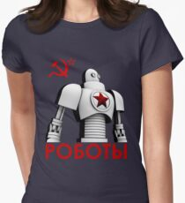 РОБОТЫ - Comrades of Steel, Version 1A.1 Women's Fitted T-Shirt