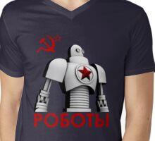 РОБОТЫ - Comrades of Steel, Version 1A.1 Mens V-Neck T-Shirt