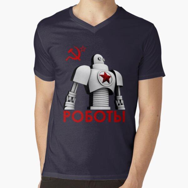 РОБОТЫ - Comrades of Steel, Version 1A.1 V-Neck T-Shirt