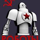 РОБОТЫ - Comrades of Steel, Version 1A.1 by Zac Mallett