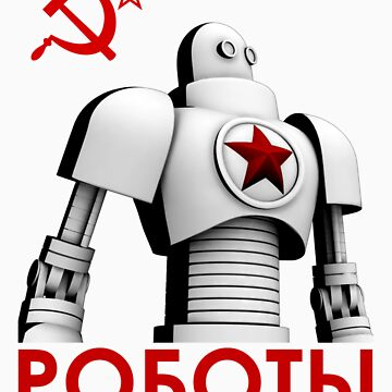 РОБОТЫ - Comrades of Steel, Version 1A.1 by zmallett