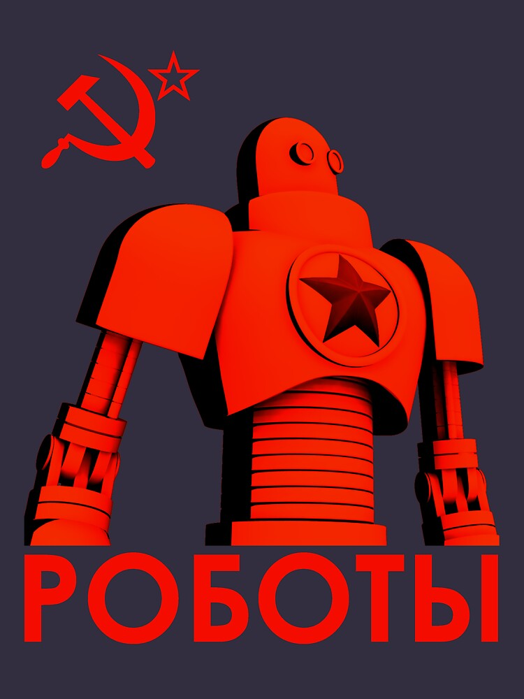 - Comrades of Steel, Version 1C.1 | Unisex T-Shirt