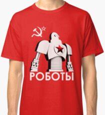 РОБОТЫ - Comrades of Steel, Version 1B.1 Classic T-Shirt