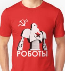 РОБОТЫ - Comrades of Steel, Version 1B.1 Slim Fit T-Shirt