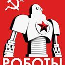РОБОТЫ - Comrades of Steel, Version 1B.1 by Zac Mallett