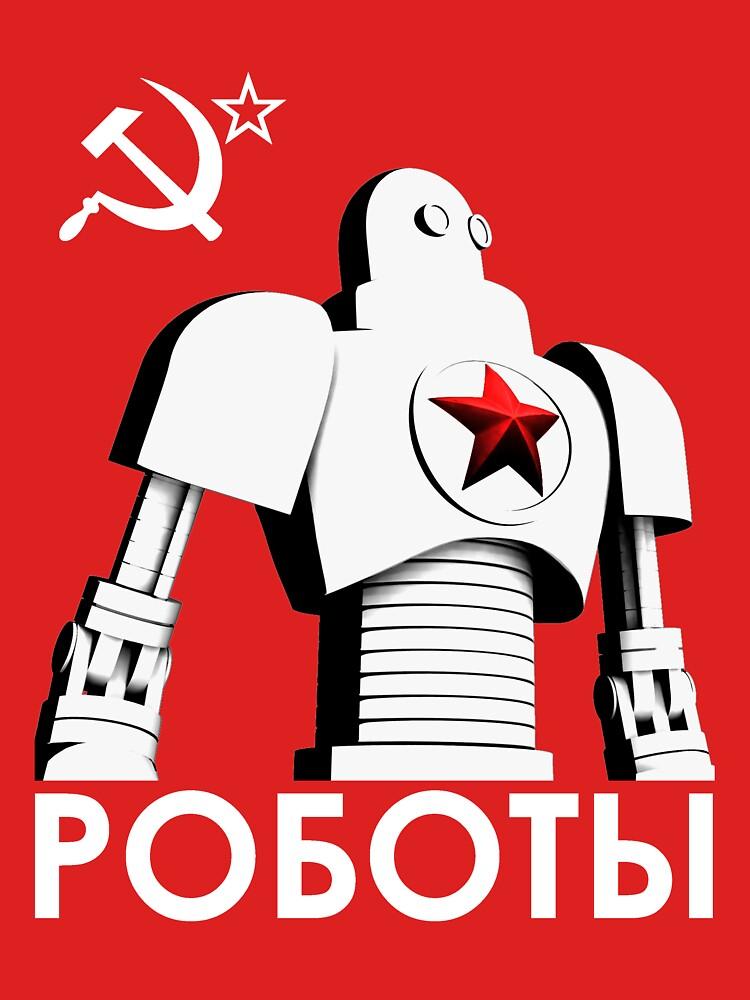 РОБОТЫ - Comrades of Steel, Version 1B.1 by zmallett