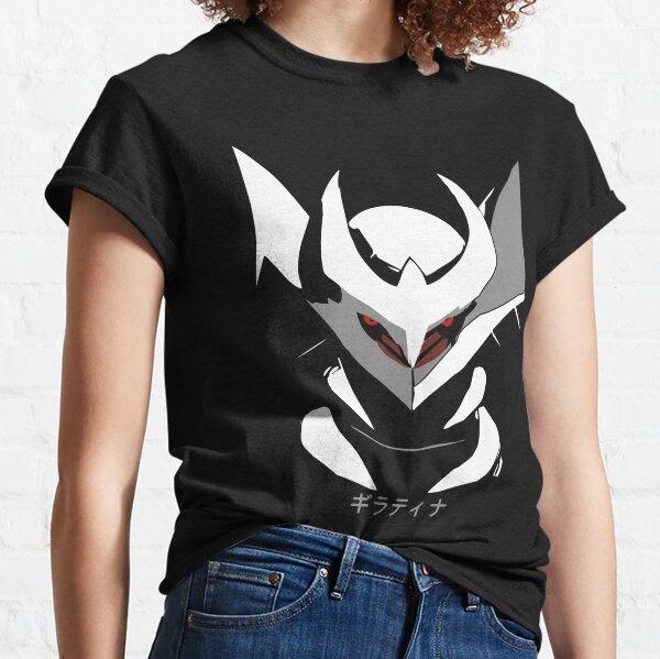 FORME D'ORIGINE DRAGON FANTÔME T-shirt classique