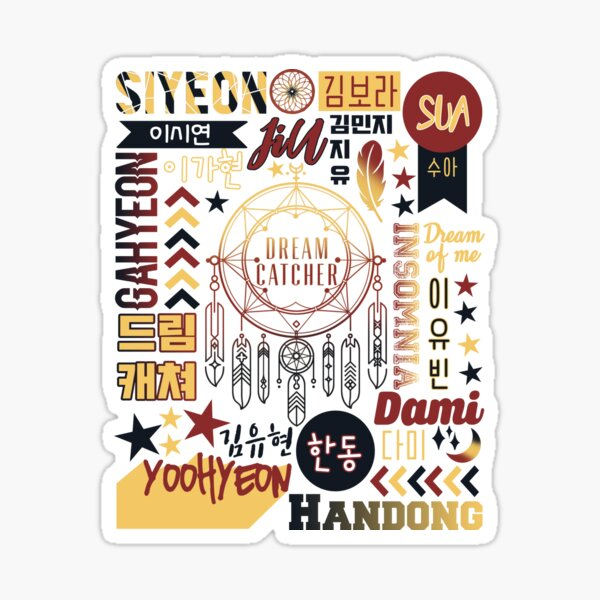 DreamCatcher Collage Sticker