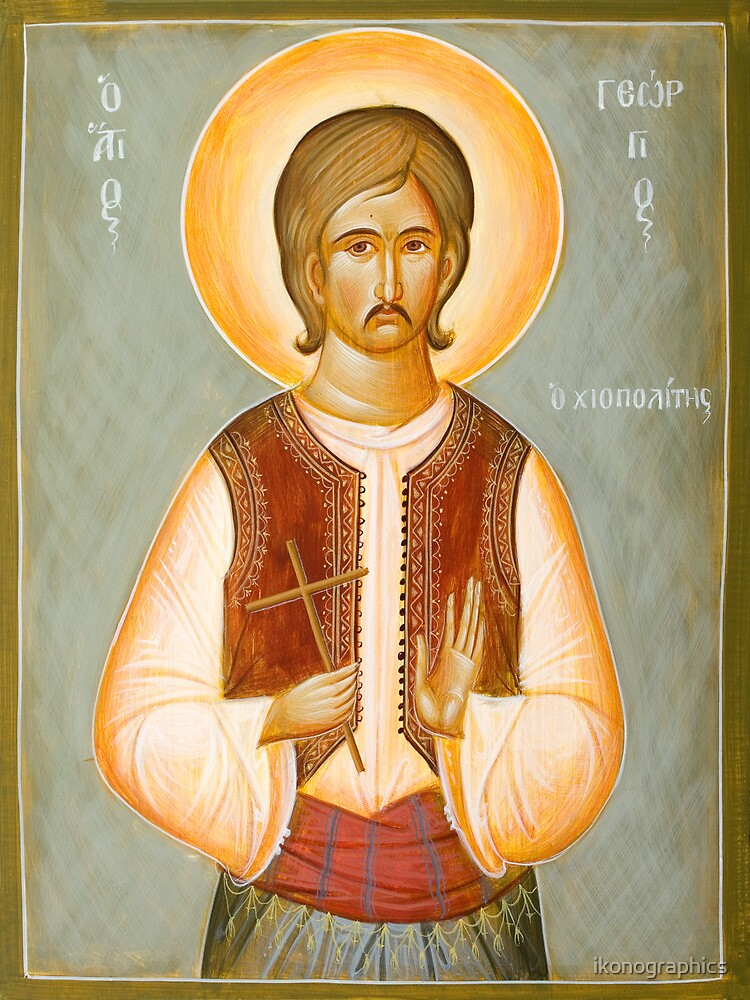 St George of Chios by ikonographics