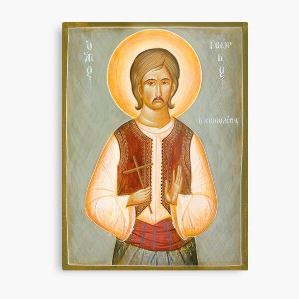 St George of Chios Metal Print