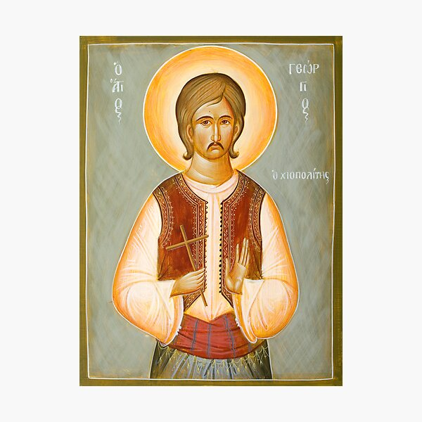 St George of Chios Photographic Print